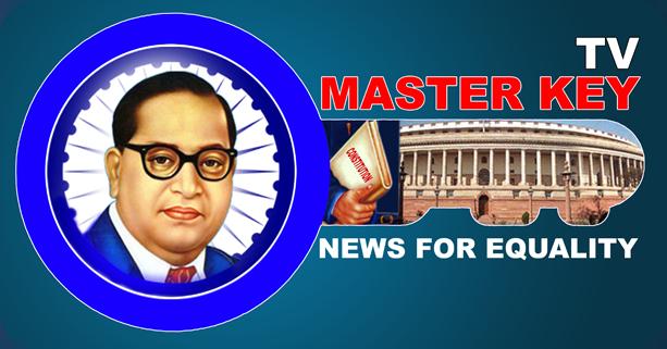 Master Key TV Channel