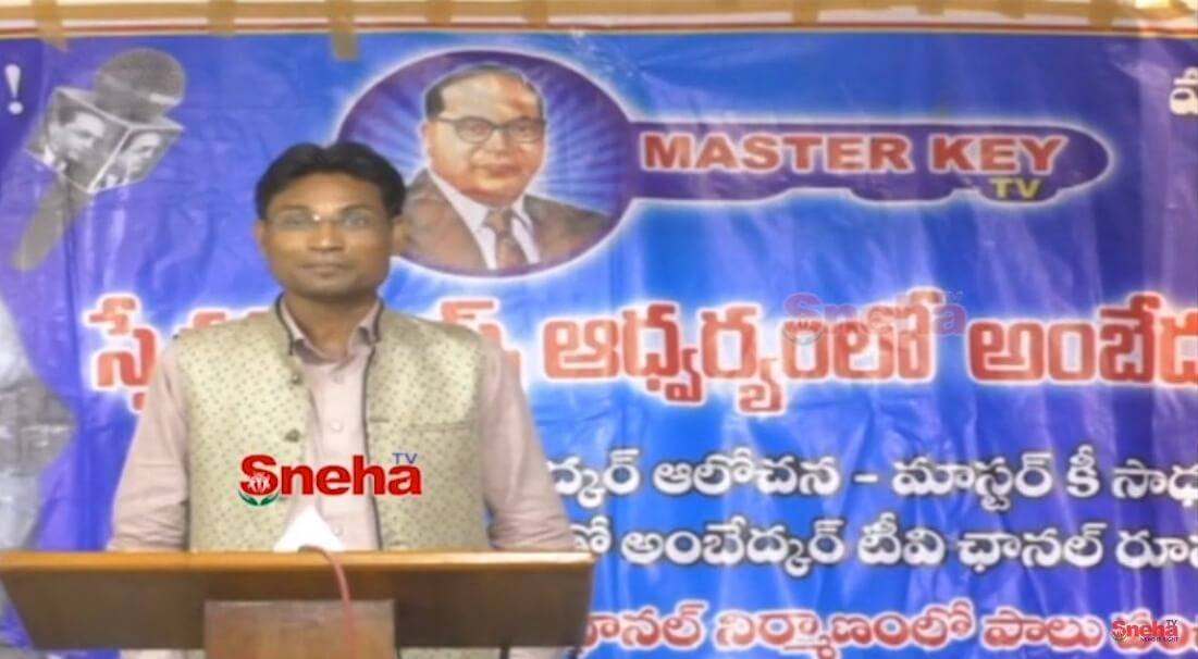 Sri Praful Bhalerao In hindi from Mumbai