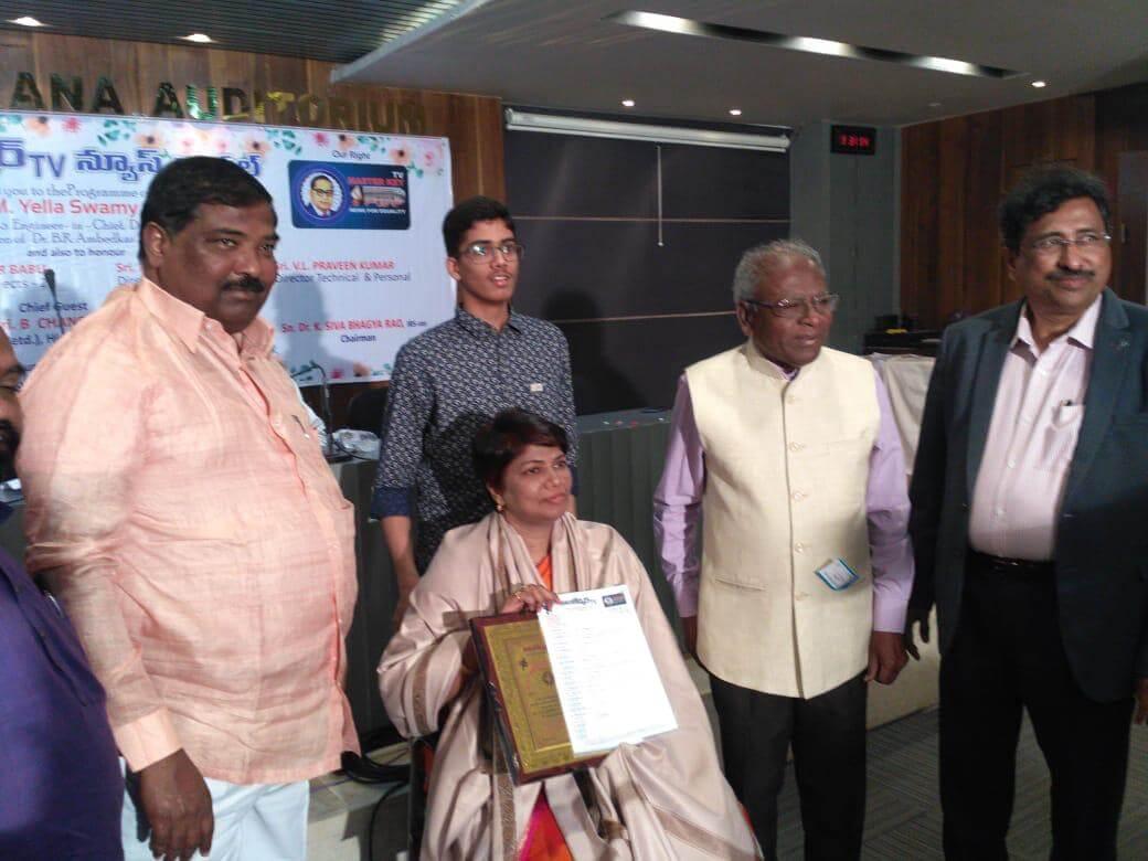 Sri Chanda vivek S/o Indira Sheela